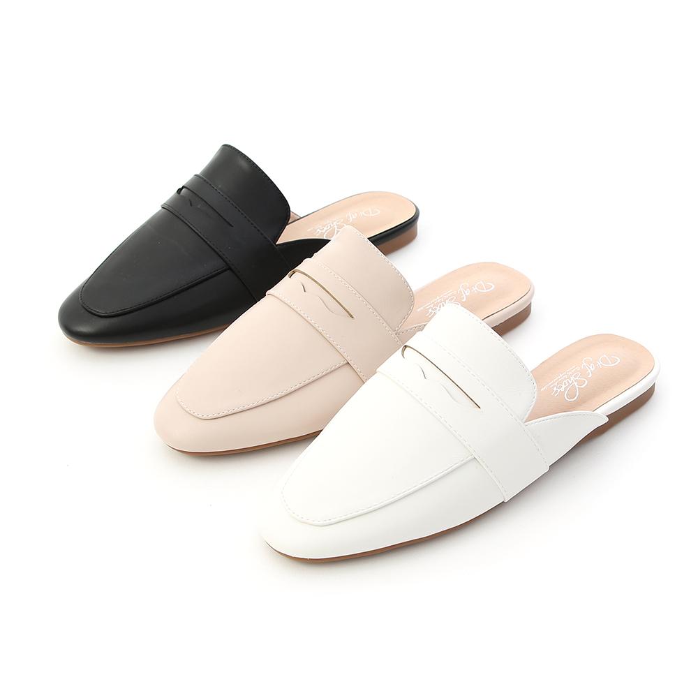 D+AF 經典平底穆勒鞋 米色 白色 杏色