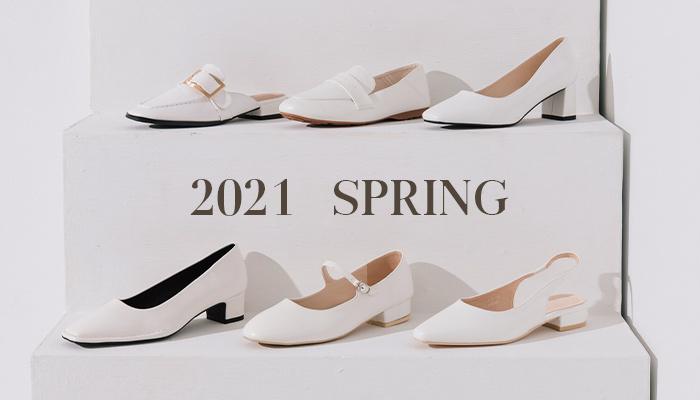 2021早春流行趨勢 絕對不能錯過的百搭鞋款