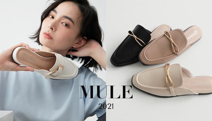 穆勒鞋風潮正夯!2021穆勒鞋推薦