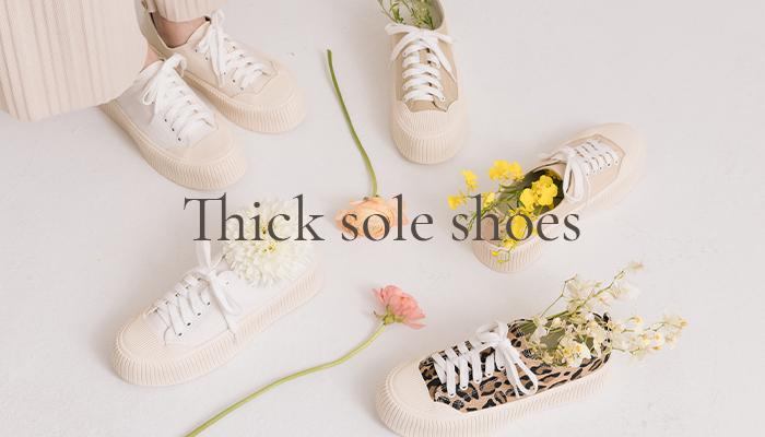 經典不敗厚底鞋 厚底鞋的穿搭指南