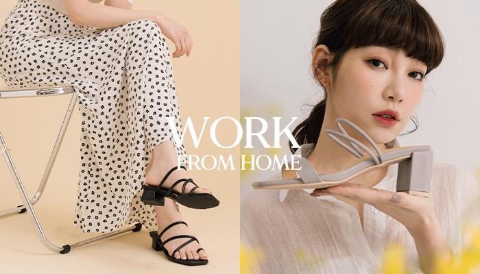 WFH來點儀式感!穿上美鞋讓工作效率提升