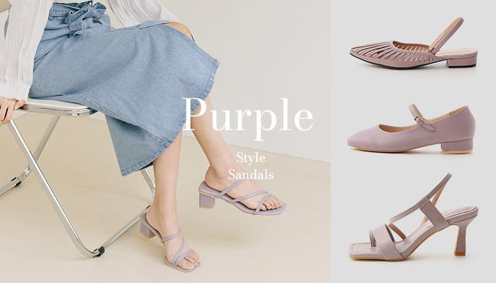 防彈紫風暴!一起跟上紫色美鞋風潮